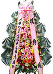 축하화환 > [행복]축하3단(7호)