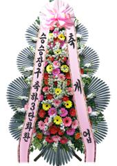 축하화환 > new축하3단화환n9